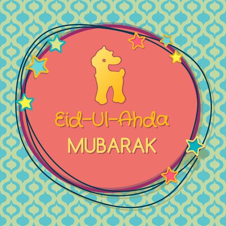 sacrificio: Festival de la comunidad musulmana del sacrificio tarjeta de felicitaci�n de Eid-Ul-Adha con el cordero. Ilustraci�n del vector.