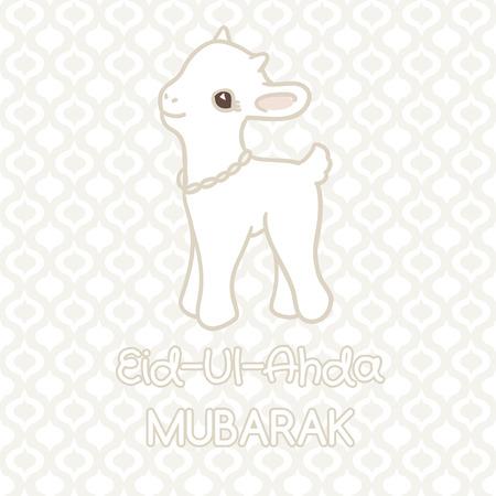 sacrificio: Festival de la comunidad musulmana del sacrificio tarjeta de felicitación de Eid-Ul-Adha con el cordero. Ilustración del vector.