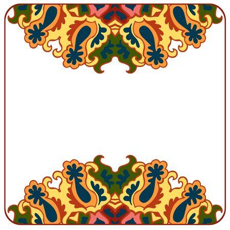 congrats: Congrats card. Abstract colorful vector illustration. Vector