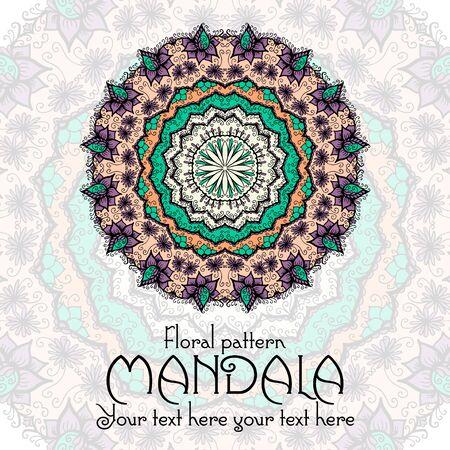indian wedding: Mandala pattern design template. Vintage ethnic background frame. Vector illustration.