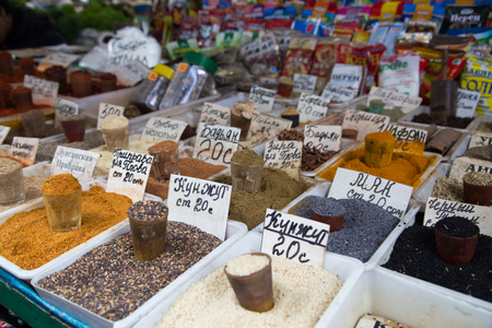 retail place: Photo of spices at Osh Bazar in Bishkek, Kyrgyzstans capital.