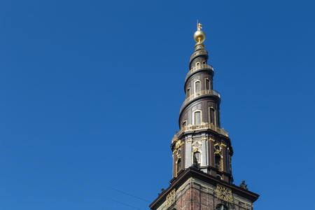 saviour: Photograph of Vor Frelsers Kirke, Church of Our Saviour in Copenhagen, Denmark.