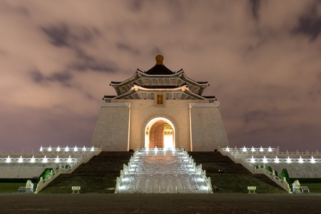 Taipei, Taiwan - January 9, 2015: Chiang Kai-Shek Memorial Hall by night