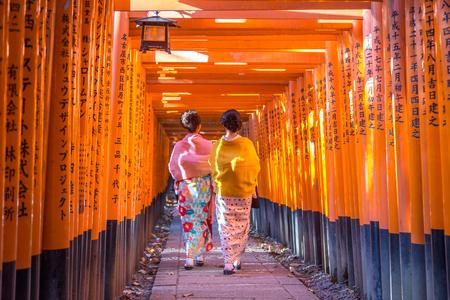 Fushimi Iniari Shrine in Kyoto, Japan Editorial