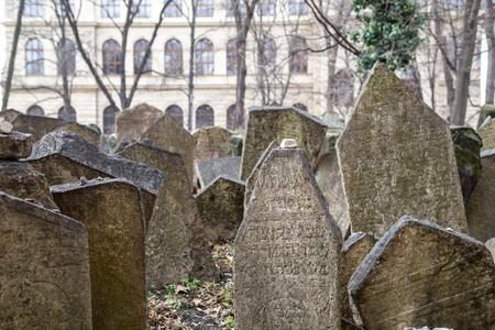 Old Jewish Cemetery, Prague Stock Photo