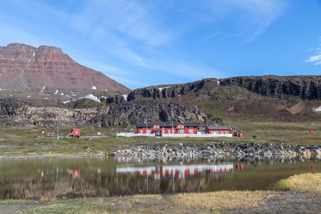 Arctic Station in Qeqertarsuaq, Greenland Stock Photo