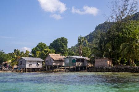 Local village on the Solomon Islands Editorial