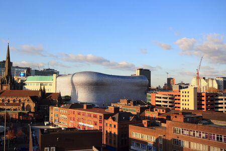 bull ring: The Bull Ring Birmingham