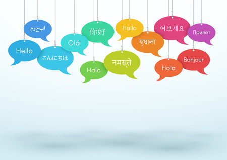 Speech Bubbles Hanging Hello In Different World Languages A