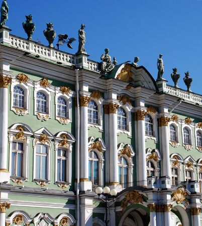 architector: Saint-Petersburg: the facade of the Winter Palace Stock Photo
