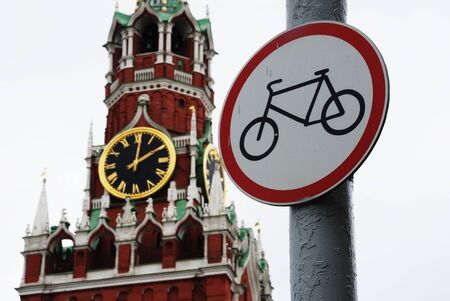 road sign cycling is prohibited in Moscow on the Red Square photo