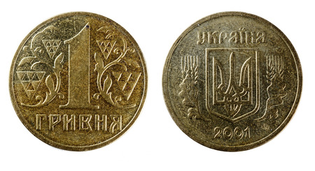 an obverse: obverse and reverse coin Ukrainian hryvnia on white