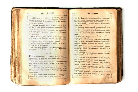 vangelo aperto: Il vecchio Apri Rubrica - il Vangelo nel linguaggio antico russo