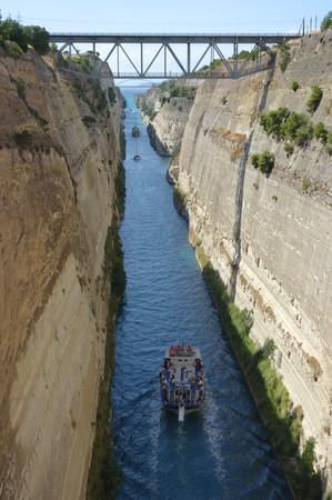 shipway: Ship crossing Corinth canal in Greece