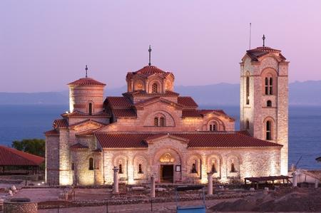 panteleimon: night view of Saint Panteleimon monastery situated on Plaosnik in Old Ohrid, Republic of Macedonia