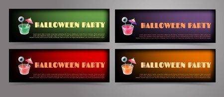 Halloween banner templates collection. Set of four vector designs with cocktail jelly shot and spooky eye on stick.