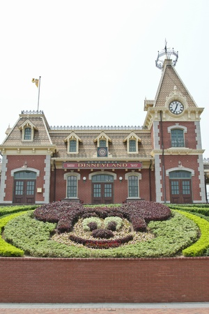 Disney Land Hong Kong entrance