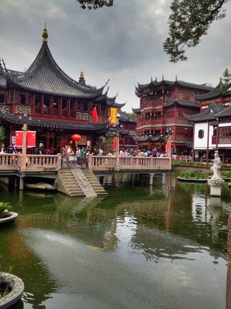 brige: Shanghai park