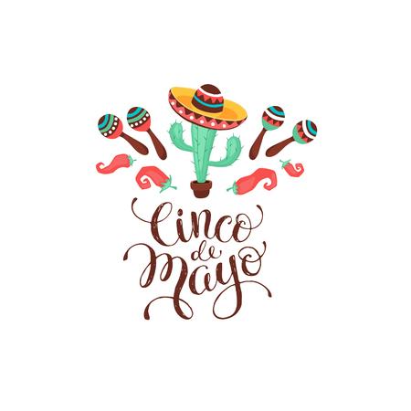 Cinco De Mayo Composition Poster With Mexican Culture Symbols