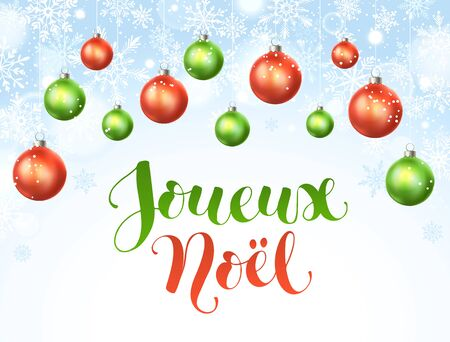 merry christmas french text vector illustration modern winter holidays lettering with snowflakes ans christmas balls - Merry Christmas French
