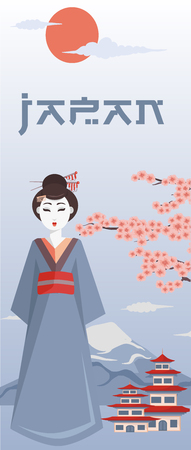 Japan poster. Traditional Japanese symbols vector illustration. Vertical banner.  Geisha in kimono with Fuji, Japanese temple and sacura on background. Illustration