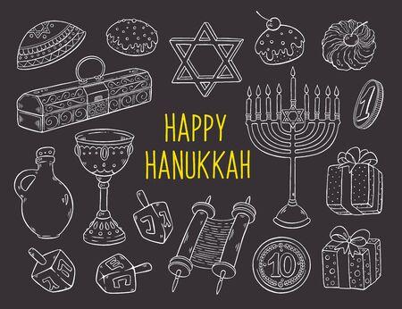 Hanukkah sketches collection