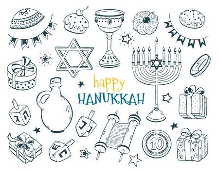 Chanukah dreidel, doughnut, menorah hand drawn vector illustration isolated on white background. Hanukkah sketches. David Star, torah and scroll.
