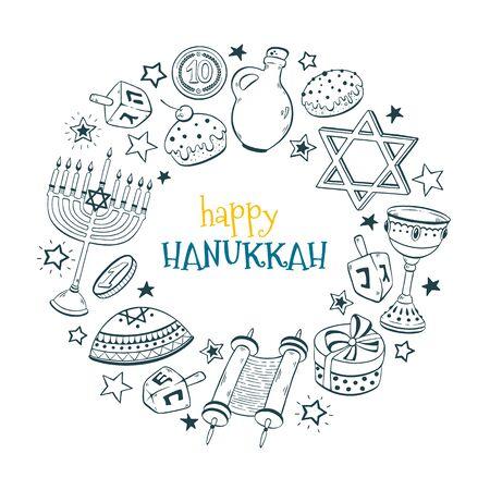 Hanukkah sketch vector illustration Stockfoto - 132104423