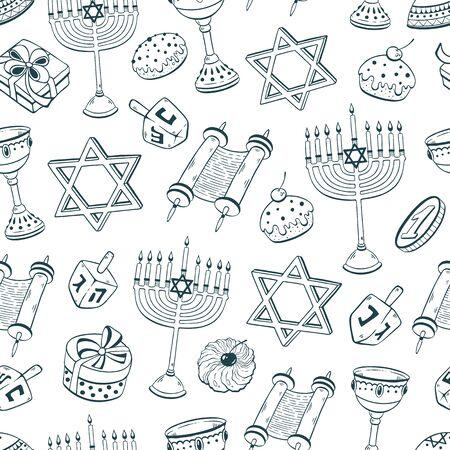 Hanukkah seamless pattern vector Stock Illustratie
