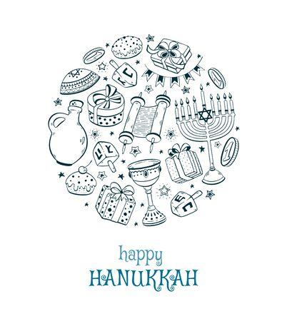 Hanukkah sketch vector illustration Stockfoto - 132104527