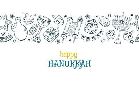 Hanukkah sketch vector illustration