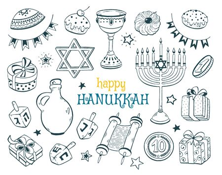 Hanukkah sketch vector illustration Stockfoto - 132104534