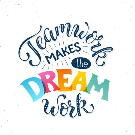 motivational poster about teamwork
