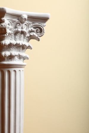 white column indoor on yellow background Stock Photo