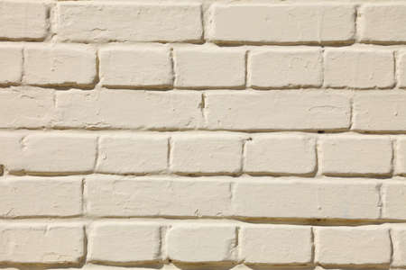 Beige Bricks Perfect for a Background