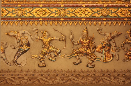 Decorated ceiling of Victory Monument (Patuxai) in the capital of Vientiane, Laos Stock Photo