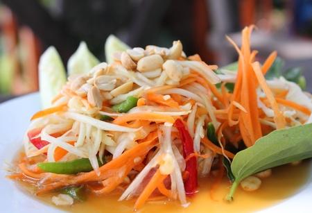 Thai Papaya salad with peanuts and dried shrimp