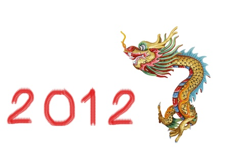 Colorful dragon statue in native Chinese style isolated and  red number 2012 written in dragon letters on white background Stock Photo - 10923414