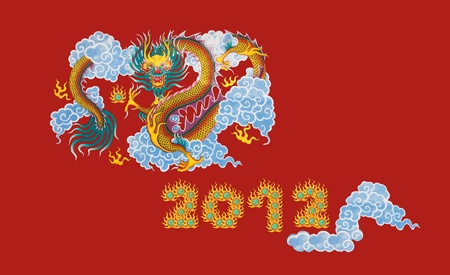 Colorful dragon painting in native Chinese style isolated and red number 2012 in dragon letters on red background  photo