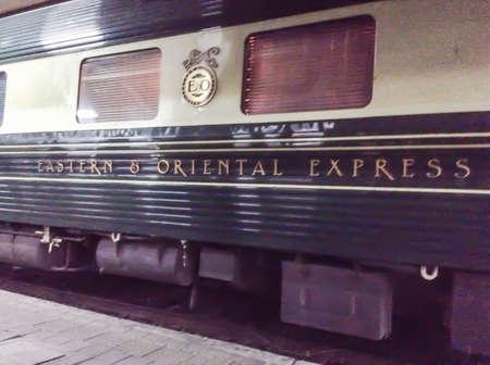 treno espresso: Attivit� treno Espresso