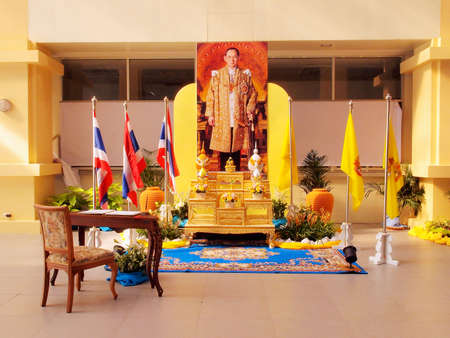 adulyadej: BANGKOK - DECEMBER 20 :Decoration picture of King and table for Thai people sign get-well messages for HM King Bhumibol Adulyadej at Central Chest Hospital on December 20, 2013 in Bangkok, Thailand.