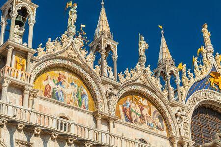 san marco: Basilica of San Marco, Venice, Italy Stock Photo
