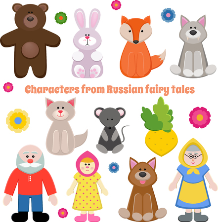 turnip: Characters from Russian fairy tails. Illustration