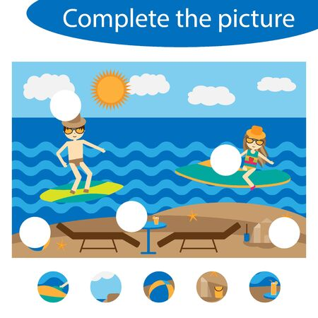 Complete the puzzle and find the missing parts of the picture, summer beach fun education game for children, preschool worksheet activity for kids, task for the development of logical thinking Иллюстрация