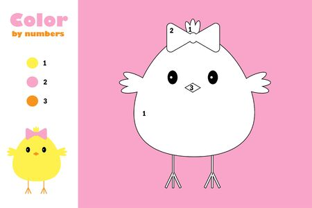 Chick in cartoon style, color by number, easter education paper game for the development of children, coloring page, kids preschool activity, printable worksheet, vector Vector Illustration