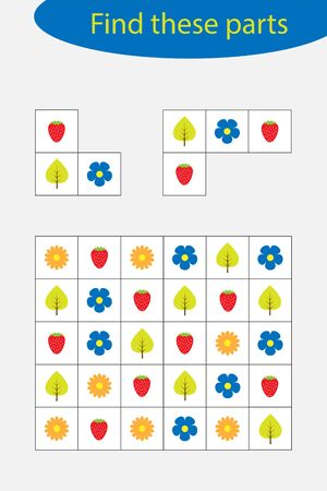Find the parts of the cover, fun education game for children, preschool worksheet activity for kids, task for the development of logical thinking, vector Ilustração