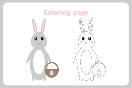 Bunny in cartoon style, coloring page, easter education paper game for the development of children, kids preschool activity, printable worksheet, vector Illustration