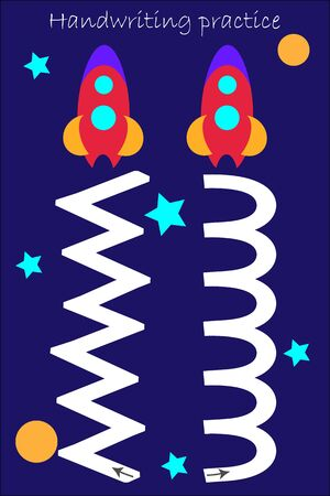 Draw track of two rockets, handwriting practice sheet for both hands, kids preschool activity, development children game, left and right hemispheres of the brain, writing training, vector Иллюстрация