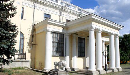 vorontsov: Vorontsov palace in the center of Odessa