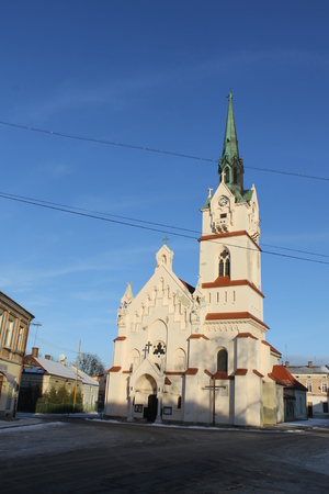lviv: Church in Stryi, Lviv region Stock Photo